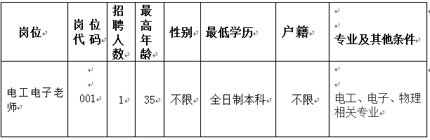 1614041213(1).png