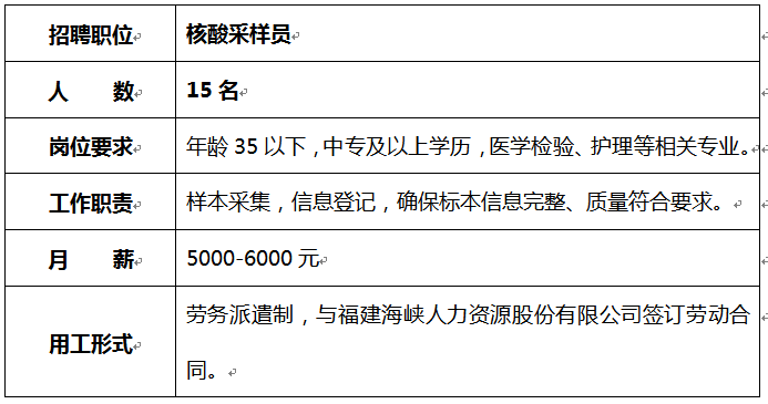 1630289998(1).png