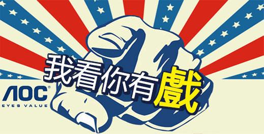 冠捷科技集團 釋多類工作缺 月薪1萬RMB起