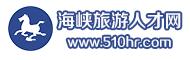 海峡旅游千赢国际官网网