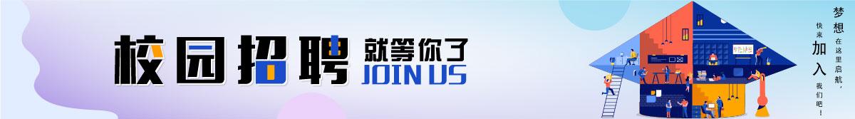福州海峡人才网_中国海峡人才网(中国海峡人才市场)福州招聘_福州找工作_就上 ...