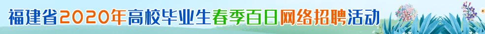 中国海峡人才市场雷竞技二维码下载分部