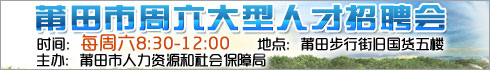 福建海峡千赢国际官网网络资讯有限公司(莆田)