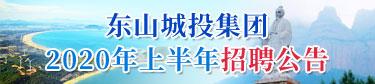福建省人才�_�l中心漳州分部