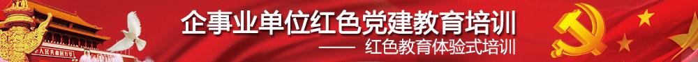 中国海峡人才市场南安分部