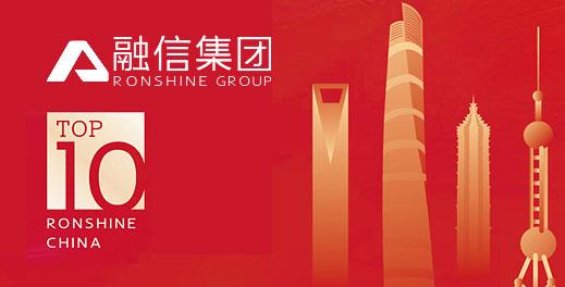 融信(福州)投資發展有限公司