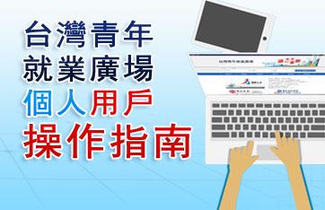 中國海峽人才市場(公告/HR動態)